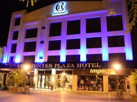 فندق Corrientes Plaza