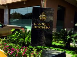 Hayat Heraa Hotel