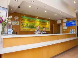7天連鎖酒店西安北大街地鐵站回民街店,西安的飯店