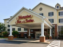 Hampton Inn & Suites State College at Williamsburg Square