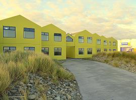 Airport Motel, motel in Wellington