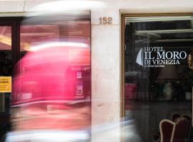 호텔 Il 모로 디 베네치아