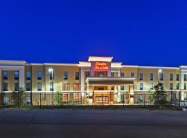 Hampton Inn and Suites Georgetown/Austin North, TX