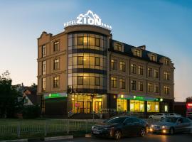 Zion, accessible hotel in Krasnodar