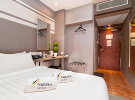 Fragrance Hotel - Kovan (SG Clean)