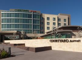 Courtyard by Marriott San Jose North/ Silicon Valley