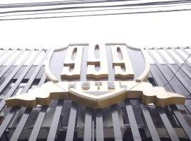 999 호텔