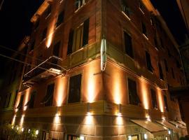 Hotel Astigiana & Appartamenti