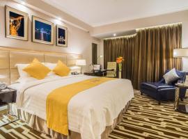 Metropark Hotel Macau, מלון במקאו