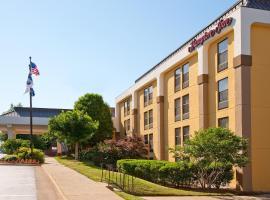 Hampton Inn Alexandria, hotel near Alexandria National Cemetery, Alexandria