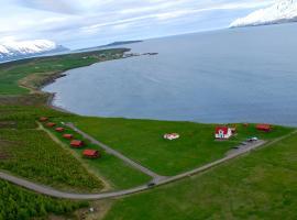 Ytri Vík, vacation home in Hauganes