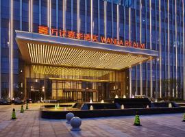 Wanda Realm Hotel Dongying