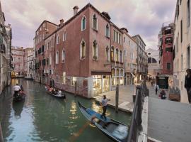Ca' Del Campo, hôtel à Venise