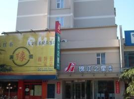 錦江之星濟南泉城公園店