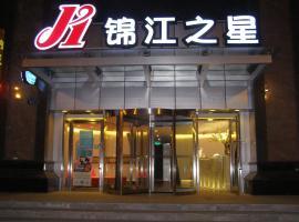 Jinjiang Inn Mojia Street Central
