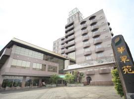 Hotel Kasuien