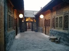Jing's Residence Pingyao