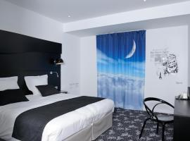 Kyriad Prestige Perpignan Centre del Mon, accessible hotel in Perpignan