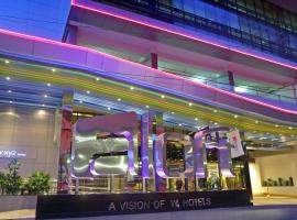 Aloft Panama, hotel near Canal Museum of Panama, Panama City