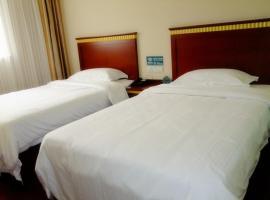 GreenTree Inn Jiangsu Wuxi New District North Changjiang Road Jincheng Road Express Hotel