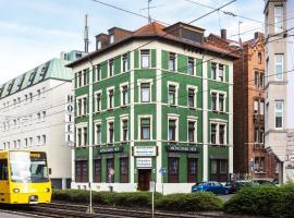 バヴァリア ホテル ミュンヘナー ホフ スーペリア