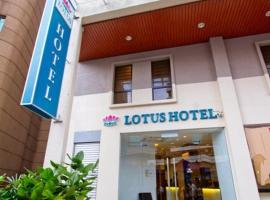 Lotus Hotel Masjid India