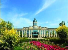 ACFTU Model Worker Harbin Center for Skills Exchange(Former Heilongjiang Sun Island Garden Hotel)