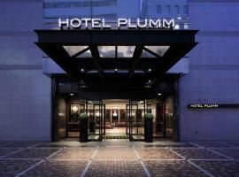 Hotel Plumm, hotelli Jokohamassa