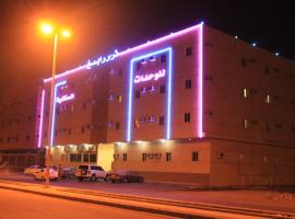 Dorar Rabigh Hotel Apartments, apartment in Rabigh