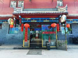 Happy Dragon.Backpackers Hostel
