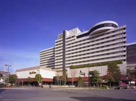 호텔 뉴 오타니 하카타