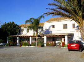 Hotel Mas Prades, отель в городе Дельтебре, рядом находится Национальный парк «Дельта Эбро»