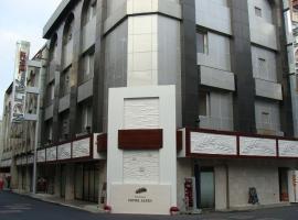 Hotel Alten