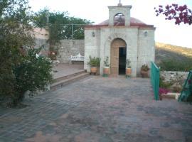Quinta Maruca