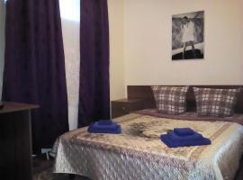 Hotel Dom, pet-friendly hotel in Odintsovo