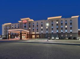 Hampton Inn & Suites Albuquerque Airport