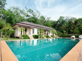 Aonang Family Pool Resort
