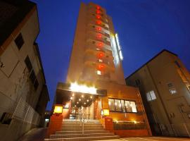 APA Hotel Aomorieki-higashi