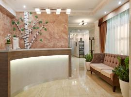 Birch Yard Hotel, accessible hotel in Rostov on Don