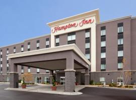 Hampton Inn Minneapolis Bloomington West, lodging in Bloomington