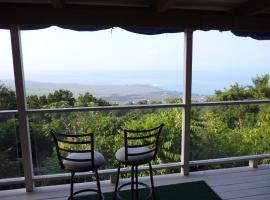 A Beautiful Edge of the World Bed & Breakfast, B&B in Captain Cook