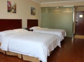 GreenTree Inn JiangSu WuXi West Jiefang Road Chongan Temple Business Hotel