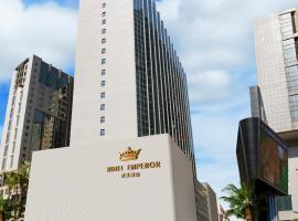 Emperor Hotel, מלון במקאו