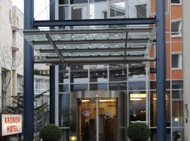 クローネンホテル