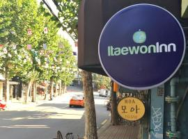 Itaewon Inn, hotel near National Museum of Korea, Seoul