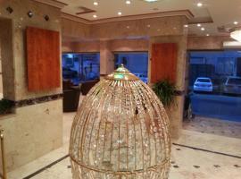 رافية الخليجية للشقق الفندقية