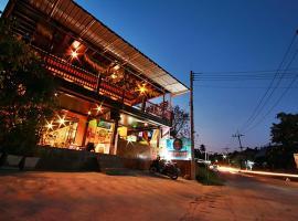 Baan Chalok Hostel