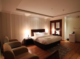 فندق راحة السلام