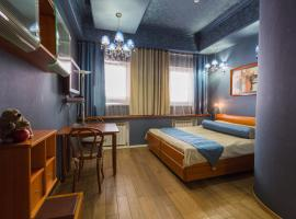 The Volga House Boutique-Hotel
