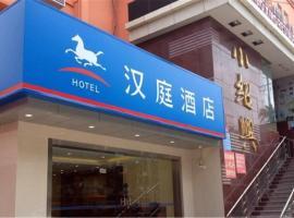 Hanting Express Shanghai Daning International